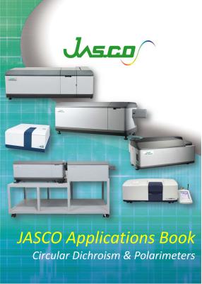jascocdapp-01