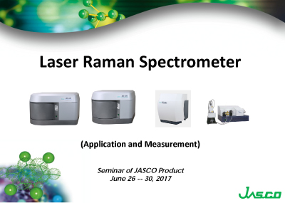 LaserRamanApp0102